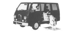 SUBARU SAMBAR 1998 г.