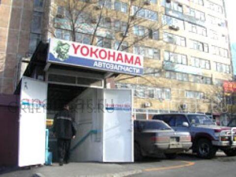 Автомагазин Yokohama.