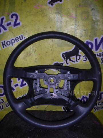 Руль на Toyota Corolla Fielder NZE121 1NZ-FE