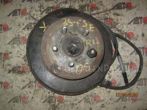 Ступица на Toyota Vista SV50/SV55/AZV50/AZV55/ZZV50