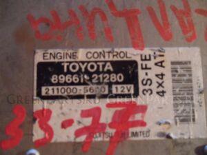 Блок управления efi на Toyota TOYOTA 3S-FE 89661-21280
