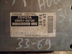 Блок управления efi на Toyota TOYOTA 3S-FE 89661-28720