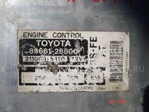 Блок управления efi на Toyota LITE ACE NOAH TOYOTA LITE ACE NOAH CR40G, CR50G, SR40G, SR50G (9 3S-FE 89661-28800
