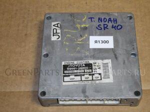 Блок управления efi на Toyota Noah SR40 3S-FE 89661-28800