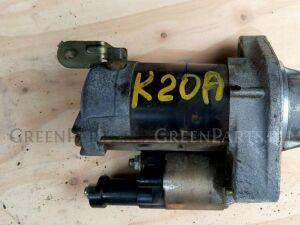 Стартер на Honda Stepwgn RF3 K20A