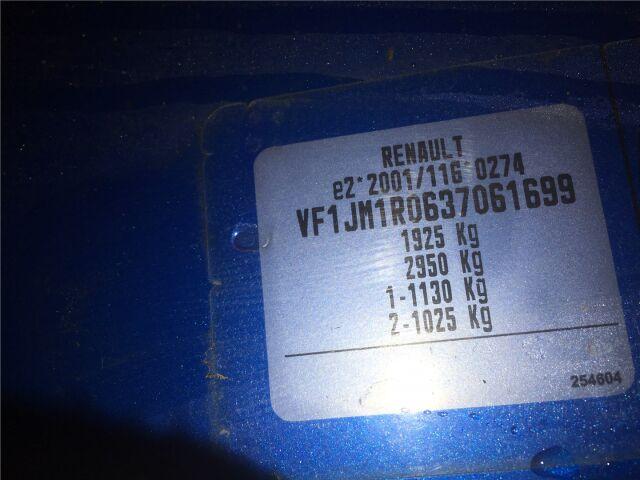 Генератор на Renault Scenic 2003-2009 номер/маркировка: 8200667619