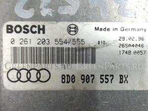 Блок управления на Audi A4 (B5) 1994-2000 ADP