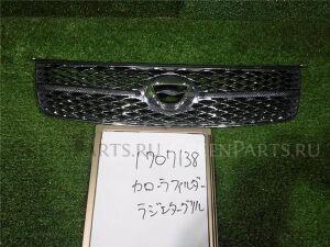 Решетка радиатора на Toyota Corolla Fielder NZE144G 1NZFE
