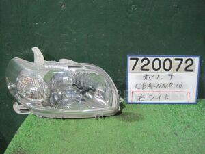Фара на Toyota Porte NNP10 2NZ-FE 52-128