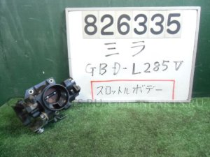 Дроссельная заслонка на Daihatsu MIRROR L285V KF-VE