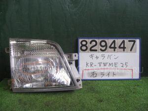 Фара на Nissan Caravan VWME25 ZD30DDTI 100-24774