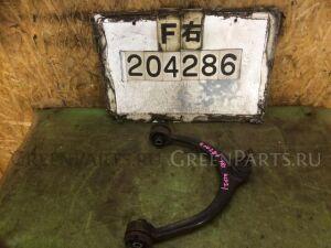 Рычаг на Toyota Celsior UCF21 1UZ-FE