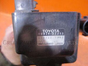 Катушка зажигания на Toyota Century GZG50 1GZ-FE