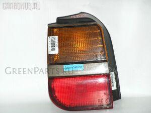 Стоп на Mitsubishi Chariot N33W 043-1536