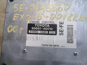 Двигатель на Toyota Corolla II EL55 5E-FE 2043560