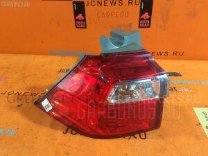 Стоп на Honda Stepwgn RG1 P8026