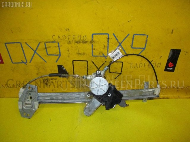 Стеклоподъемный механизм на Honda Odyssey RA6