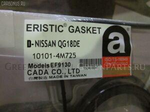 Ремкомплект двигателя на Nissan Wingroad WHY11 QG18DE