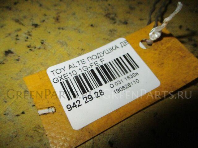 Подушка двигателя на Toyota Mark II GX110