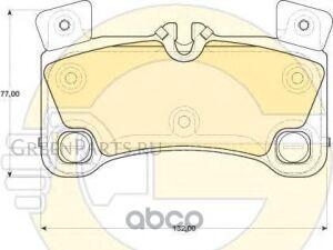 Колодки тормозные на Audi Q7