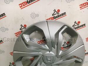 Колпак на Honda Fit GK3 L13B