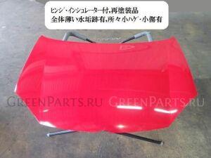 Капот на Volkswagen Golf WVWZZZ1KZ6U015819 BLR