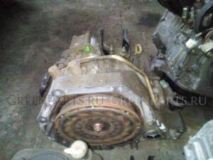 Кпп автоматическая на Honda Stepwgn RF1 B20B