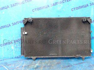 Радиатор кондиционера на Toyota Wish ZNE10 1ZZFE